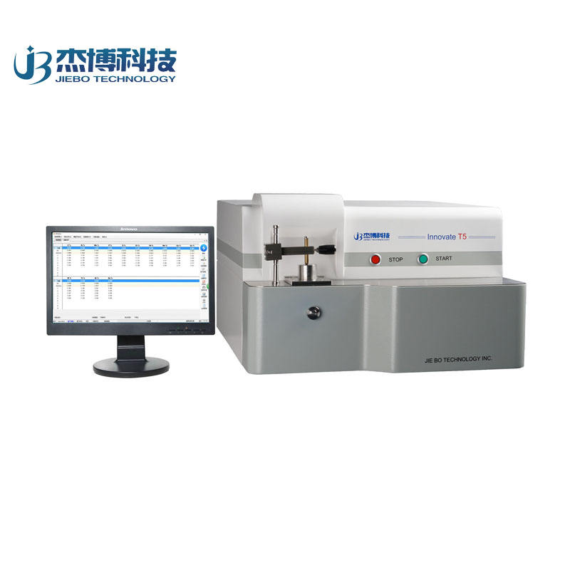 High Accuracy Innovate T5 Optical Emission Spectrometer for Metal Price