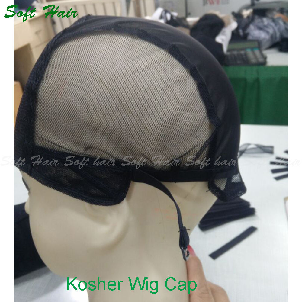 Factory XL/L/M/S Swiss Lace Wig Caps For Making Wigs With Adjustable Straps Black Hair Wig Net Weaving Caps