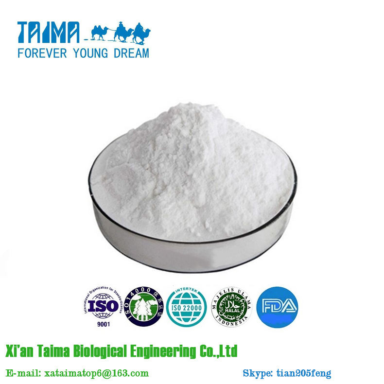 Pharmaceutical Grade top quality 98% Sorbitol powder Sorbitol hot selling with competitive price /CAS NO. 50-70-4