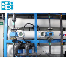 Price of industrial sea water reverse osmosis/drinking water purification machine/system
