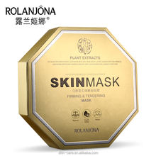 Private Label Korean Anti-Aging Mask Anti-Wrinkle Hydration Facial Mask Silk Mask