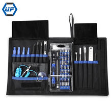 75 in 1 with 54 Bit Magnetic Driver Kit Precision Screwdriver set Hand Tools for Electronics Repair