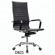 Free sample modern white color luxury boss swivel revolving manager pu leather executive office chair/chair office