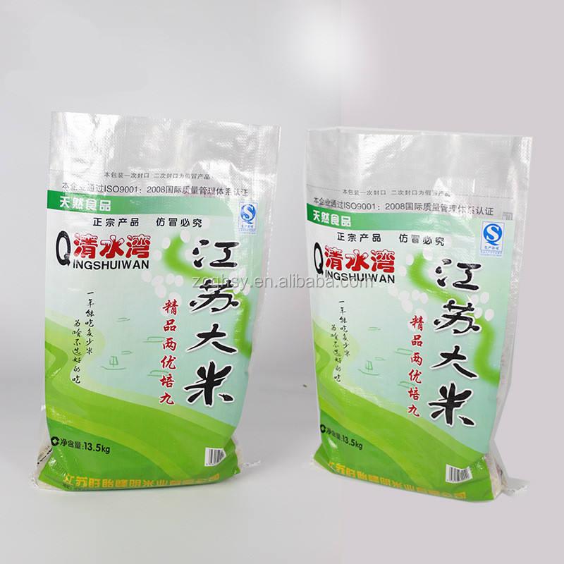 Colorido impresión OPP/BOPP saco tejido/bolsa 10 kg, 20 kg, 25 kg