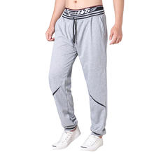 Cheap Latest Mens Summer Loose Sports Long Pants