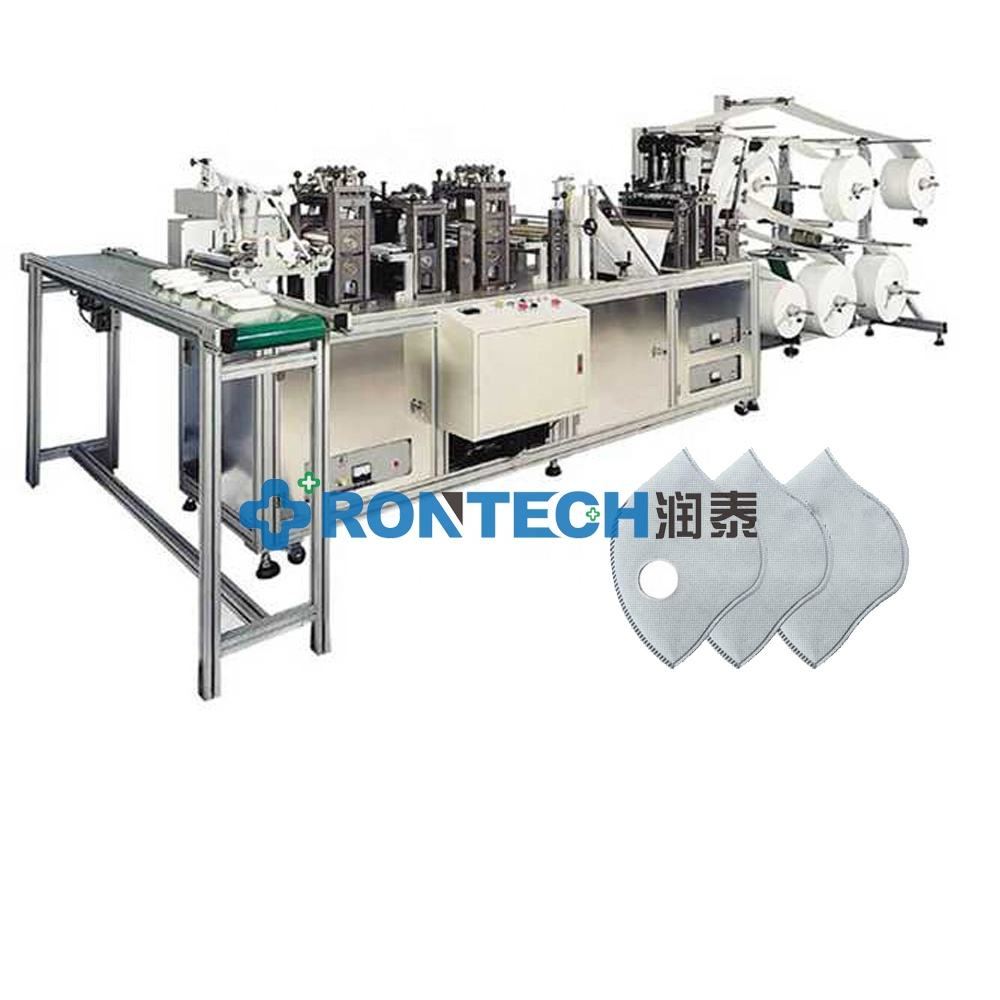 Medical Non Woven Folding Face Mask Making Machine