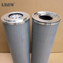 Replacement taisei kogyo mahle hydraulic return oil filter element CU730M90N