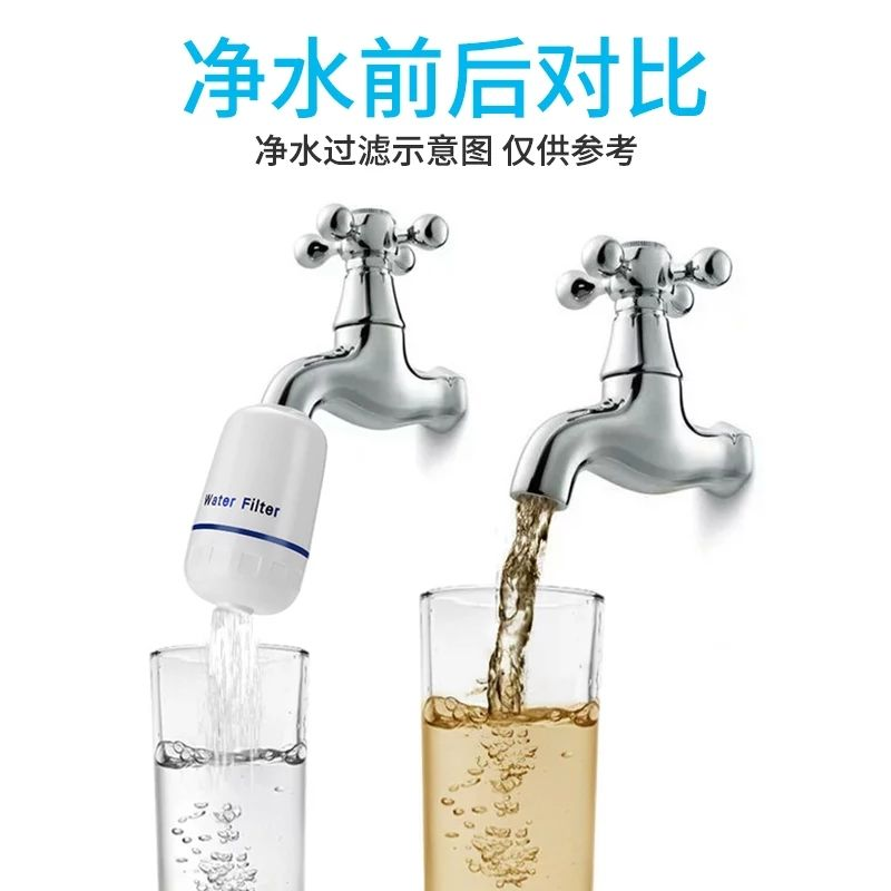 Home Kitchen use Portable Ceramic Tap /Faucet Water Filter Purifier/Filter
