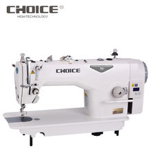 GOLDEN CHOICE R2 lockstitch industrial used sewing machines head leather shoe upper sewing machine
