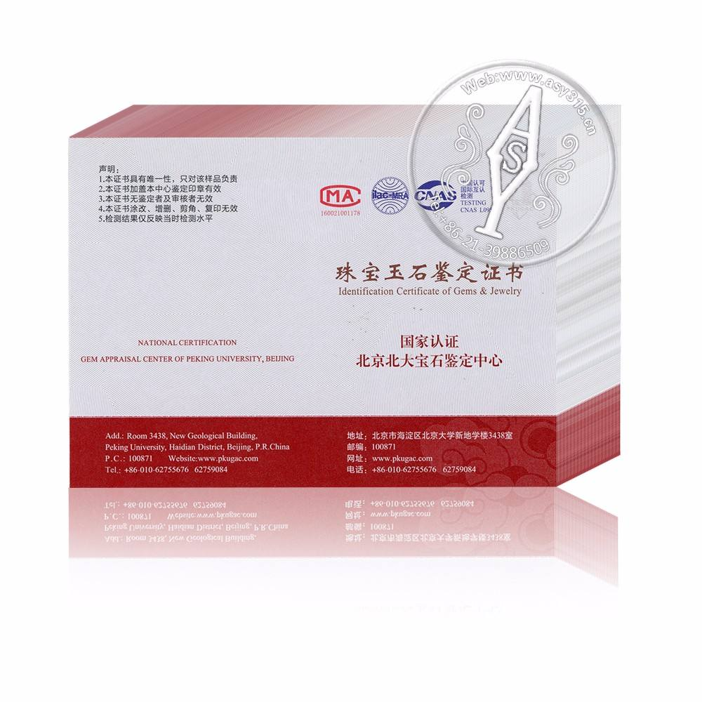Security Label Anti-counterfeiting special hot stamping logo Printing