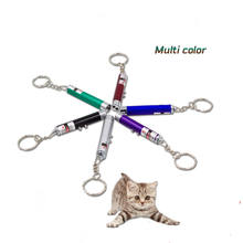 wholesale manufacturer battery operated electric interactive LED light pointer cat laser toy