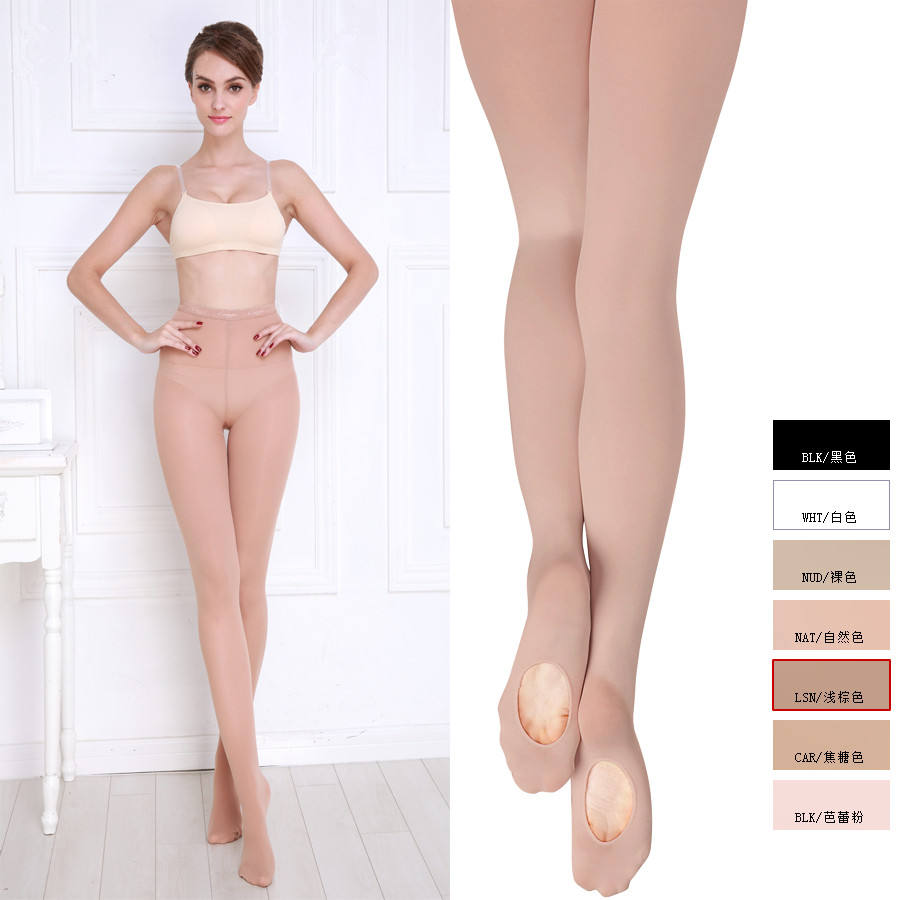BT00002 EXW Free Samples Instock girls promotion wholesale nude pink ballet dance tights