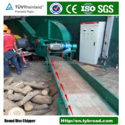 hot selling wood chipper machine coco husk chips machine