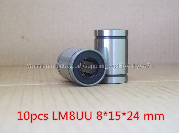 10 шт. LM8UU 8 мм х 15 мм х 24 мм 8 мм линейный шарикоподшипник буша втулка для 8 мм стержень круглого вала