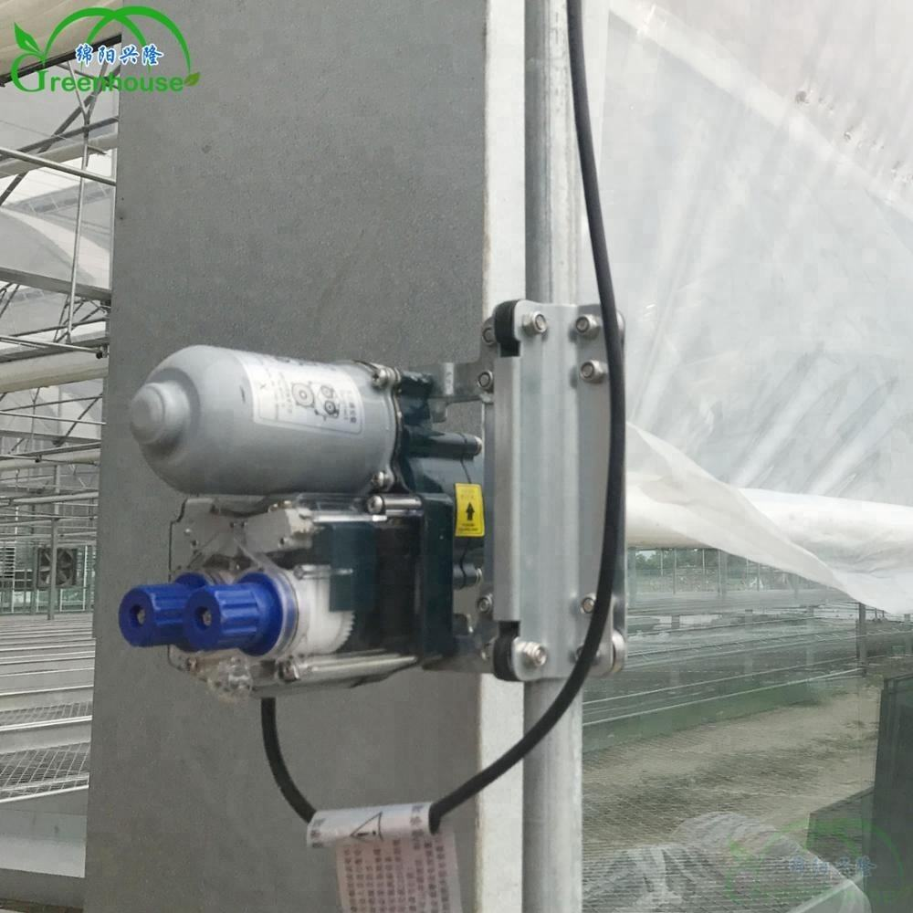 Film Roll Up motor for greenhouse