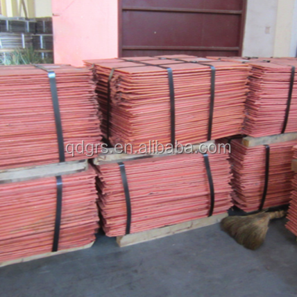 COPPER CATHODES 99.99% GRADE A 2018 red copper yellow copper