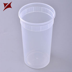 Transparent Disposable Blister Plastic Cup