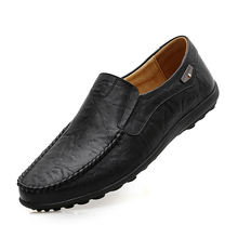 Men loafer shoes big size 38-47 non-slip and breathable casual men driving shoes