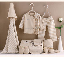 9 in 1 Set 100% wholesale Organic Cotton Baby Infant Clothing Set OEM Wholesale Newborn Baby Shower Gift