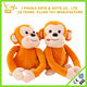 China supplier long arms plush monkey toy soft monkey for baby toys