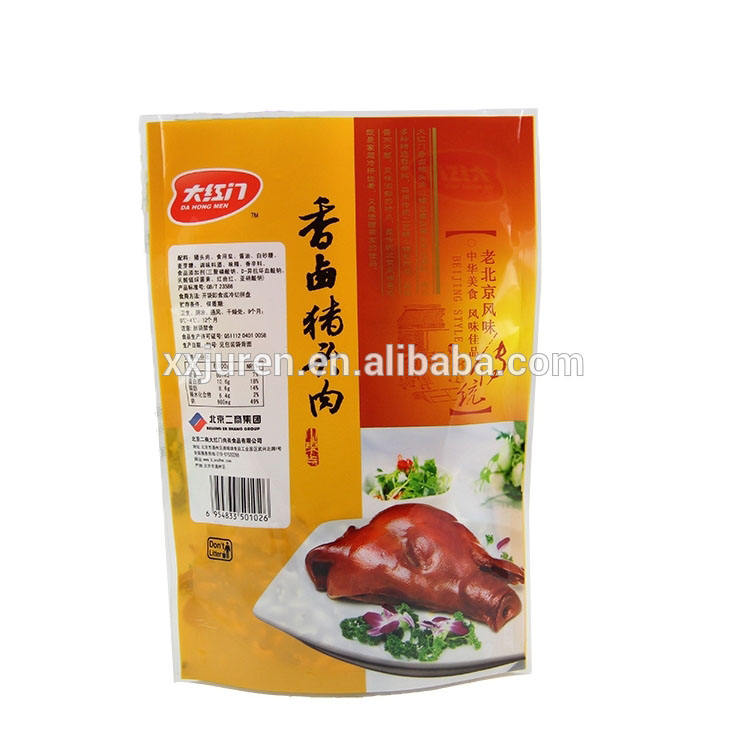 New product custom recycle frozen food packaging bag with printing