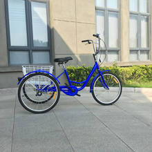 Single speed or 6 speeds tricycle/ adult bike /women bike with folding basket GW 7001
