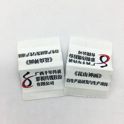 High quality customized woven label cloth label tag for garment