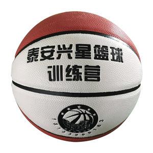 Haut grade haute balles standard rop vente de basket-ball