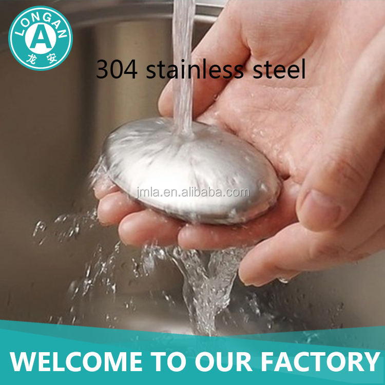 Satin Stainless Steel Laundry Soap Bar