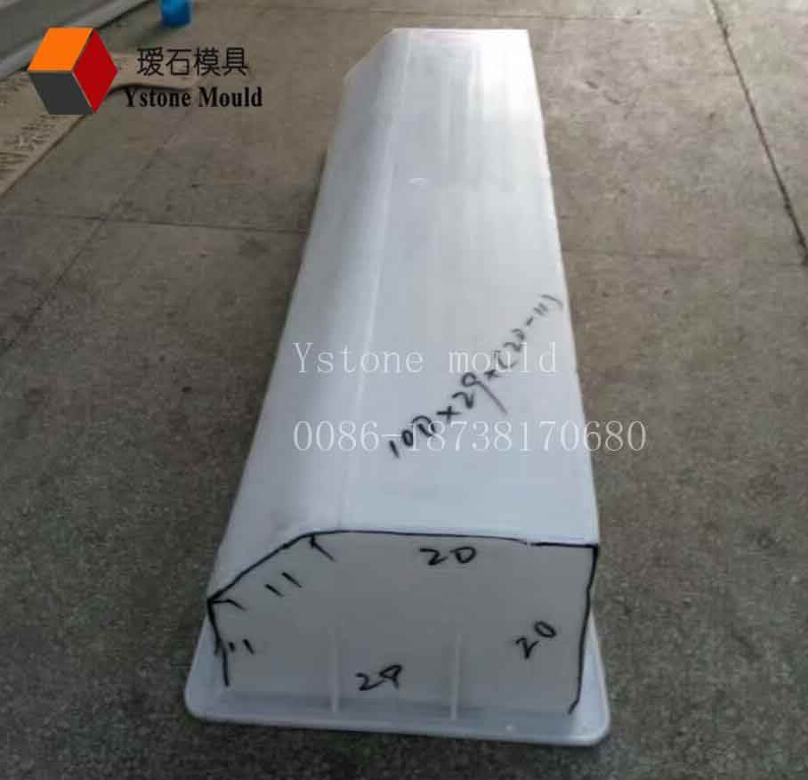 road border kerb mould precast concrete curb stone mold