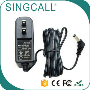 SINGCALL nursing home medical alert system display pager