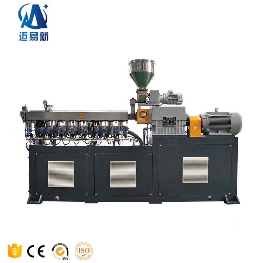 TSK50 Parallel Twin Screw Extruder