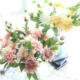 multy color natural look china silk dahlia flower