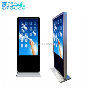 bank/hotel/airport/mall slim lcd touch interactive information kiosk booth price
