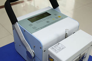 Cheapest Portable X Ray Machine 5KW