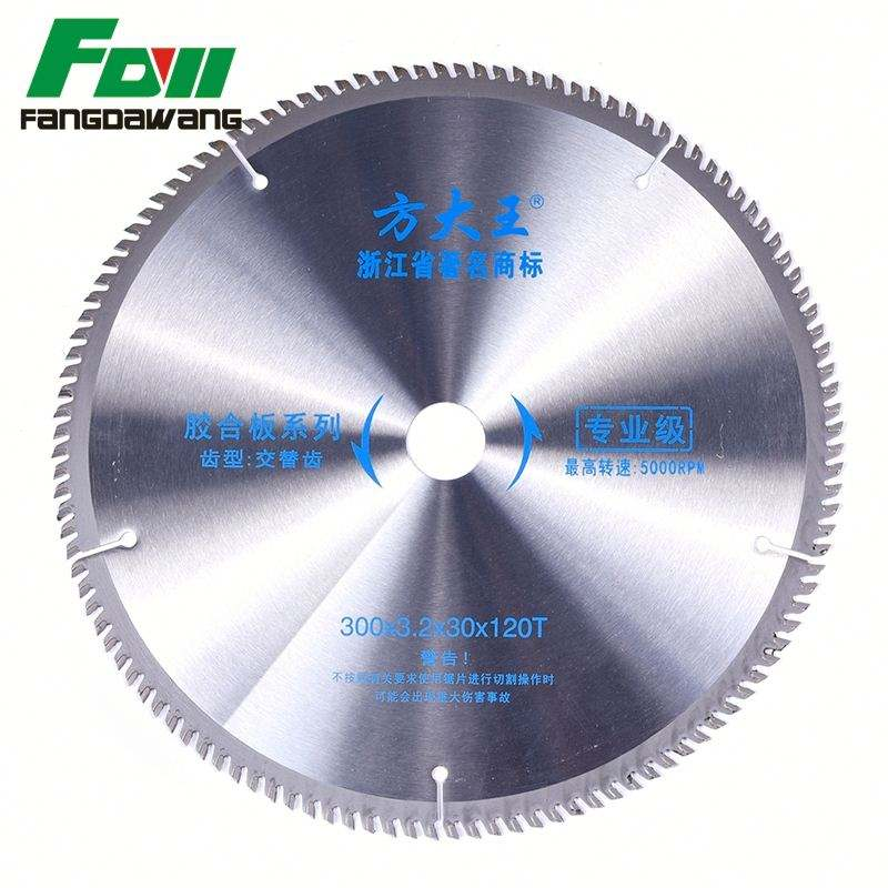 <span class=keywords><strong>Projeto</strong></span> o mais popular carbide dica 255mm lâminas de serra circular para madeira