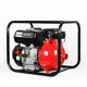 1.5 Inch High Pressure Petrol Water Pump Red High Flow Ultra Manual High Pressure Water Pump