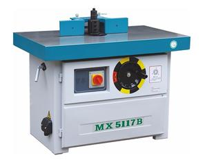 MX5117B Single Spindle Horizontal Milling Machine Wood spindle shaper machine spindle moulder Machine