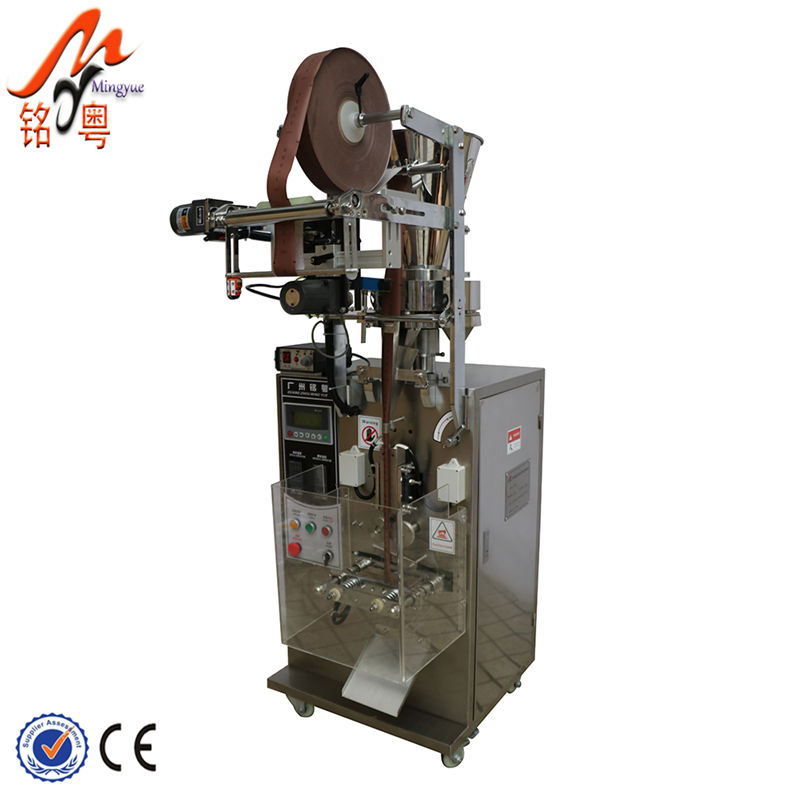 Back Seal Sack Packing Machine For Sale