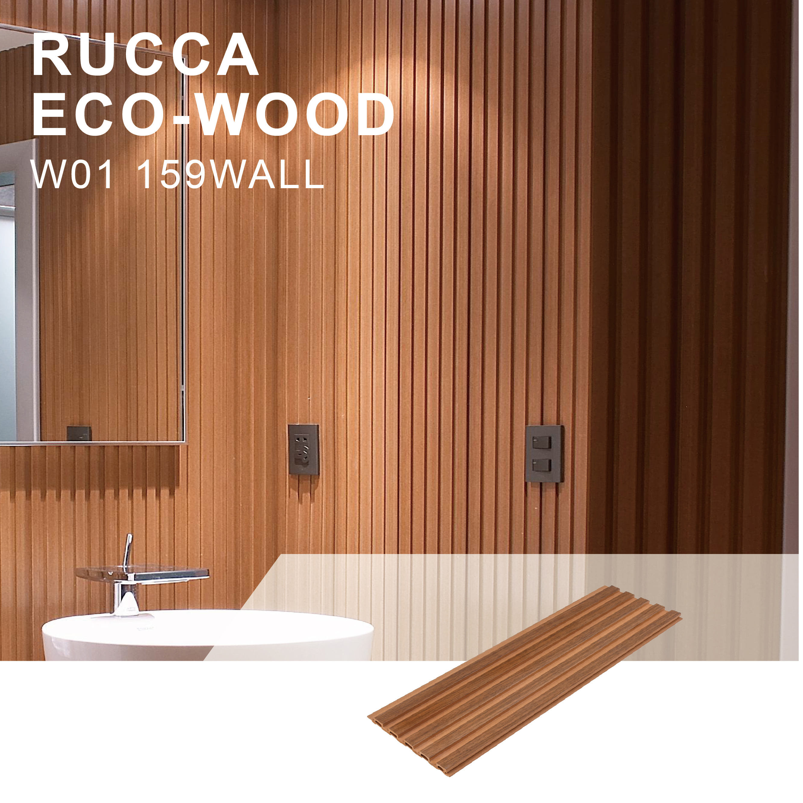 Foshan Rucca Hot Sale Decorative Interior WPC Wall Panel/Wall Paneling .WPC Wall 159*10mm