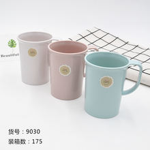 European style PP washing cup tea mug for living room