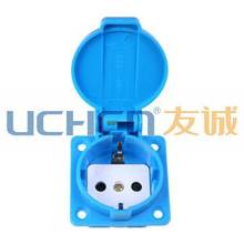 IP44 German Socket ,European Socket,gasoline electrical generator accessory