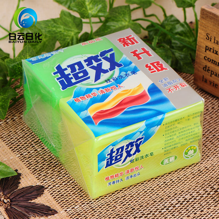 Washing laundry soap factory,soap making factory,supermarket soap