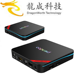 Pendoo X9 Pro S912 3G 32G home theater projectors 8k android tv box Manufacturer Android 6.0 TV Box