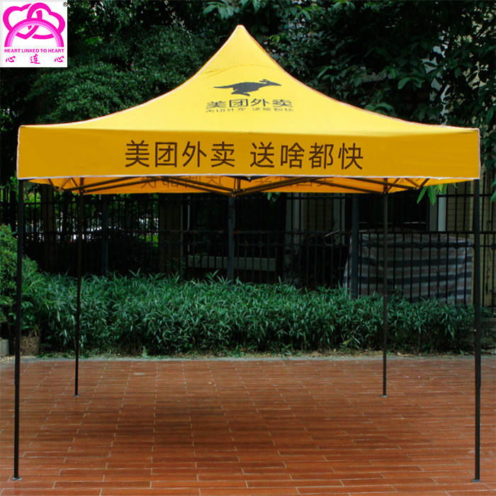 2019 hoge kwaliteit strand tent pop up tenten 2x2 m 2x3 m 3x4.5 m parasol tuinhuisje outdoor fabrikant in China