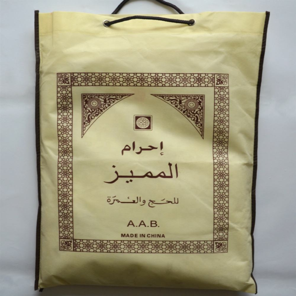 Polyester or cotton muslim prayer ahram clothing ihram towels