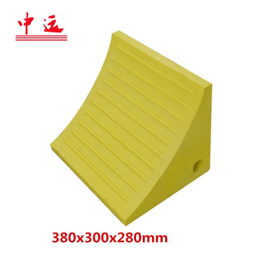 Желтый колесо колодки Клин для квадрокоптера с дистанционным управлением 60 T грузовых автомобилей тяжелых транспортных средств