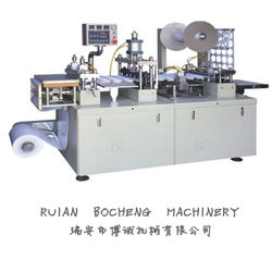 DB-420 Automatic and high speed Lid Forming Machine