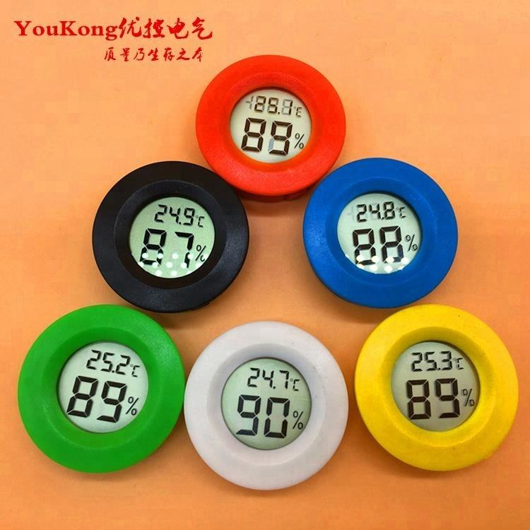 Round electronic centigrade temperature and humidity meter
