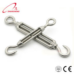 China manufacturer open body Turnbuckles DIN1480